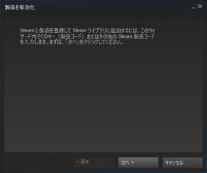 steam coh2