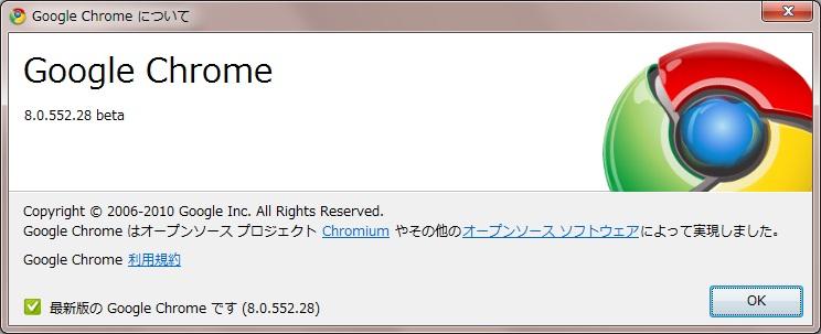 chrome ダウンロード pdf reader 解除