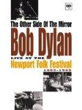 ニューポート・フォーク・フェスティバル 1963~1965 [DVD]