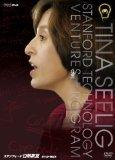 NHK DVD スタンフォード白熱教室DVD BOX [DVD]