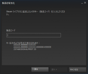 steam coh3